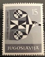 Yugoslavia, 1958, Mi: 851 (MNH) - Nuovi