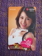 Magnetic Prepaid Card, Beauty,used - Korea, South