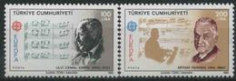 1985 Europa C.E.P.T. , Turchia , Serie Completa Nuova (**) - Europa-CEPT