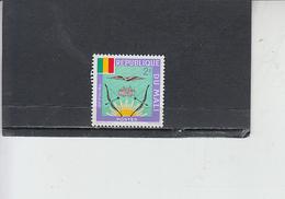 MALI - Bandiere - Uccelli - Francobolli