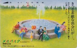 Télécarte Japon / 110-011 - Musique Guitare Fontaine Ballon - Music Guitar Balloon JAPAN Phonecard - 235 - Musik