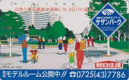 Télécarte Japon / 110-011 - Southern Park Enfant Ballon - Child & Balloon JAPAN Phonecard - 236 - Painting
