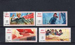 CHINE 1977 O - 1949 - ... People's Republic