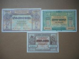 Armenia 50,100,250 Rubles 1919 (Lot Of 3 Banknotes) - Arménie
