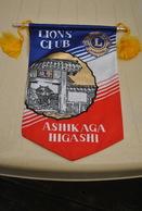Rare Fanion Lion's Club Ashikaga Higashi - Organizations