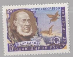 RUSSIE RUSSIA  :  Yvert 2161   Michel 2213  Neuf X - 1923-1991 URSS