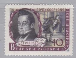 RUSSIE RUSSIA  :  Yvert 2159    Michel 2208  Neuf X - 1923-1991 URSS