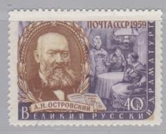 RUSSIE RUSSIA  :  Yvert 2158   Michel 2209 Neuf X - 1923-1991 URSS