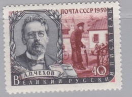 RUSSIE RUSSIA  :  Yvert 2156   Michel 2211 Neuf X - 1923-1991 URSS