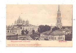 RU 394000 WORONESCH / VORONEZH, Ortsansicht Mit Orthodoxer Kirche,ca. 1905 - Russia