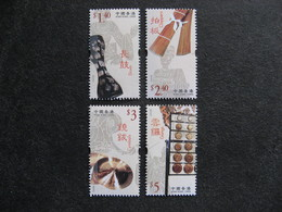 HONG-KONG : TB Série N° 1087 Au N° 1090, Neufs XX. - 1997-... Chinese Admnistrative Region