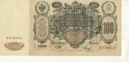 RUSSIA  100 Rubles 1910 Shipov - Russia