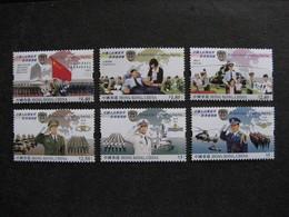 HONG-KONG : TB Série N° 1117 Au N° 1122, Neufs XX. - 1997-... Chinese Admnistrative Region