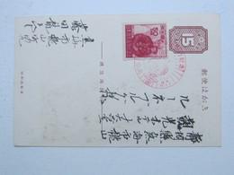 Bildganzsache Mit Zusatzfrankatur Und Rotem Sonderstempel - 1926-89 Emperor Hirohito (Showa Era)
