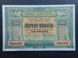 Armenia 100 Rubles 1919 - Arménie