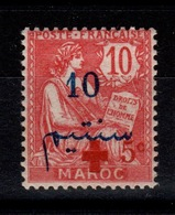 Maroc - YV 62 N* (tropicale) Mouchon Croix Rouge Cote 3 Euros - Ungebraucht