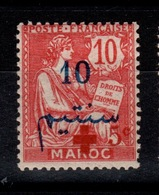 Maroc - YV 62 N* (tropicale) Mouchon Croix Rouge Cote 3 Euros - Marocco (1891-1956)