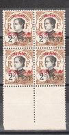INDOCHINE YT 73 Neuf ** BLOC DE 4 - Indochine (1889-1945)
