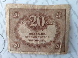 RUSSIE Billet De 20 Roubles - Russie