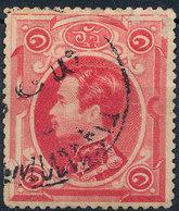 Stamp Trailand 1883 King Chulalongkorn 1att Used Lot#23 - Thailand