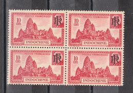 INDOCHINE YT 222 Neuf ** Bloc De 4 - Indochine (1889-1945)