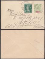 MADAGASCAR EP 5c+5c Type SEMEUSE De MANANJARY Du 18/05/1910  (DD) DC-1335 - Madagascar (1889-1960)