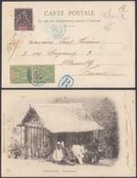 MADAGASCAR Yv 31X2+35 Sur CP RECOMMANDE De TAMATAVE Du 19/01/1902 Vers FRANCE (6G19424) DC-1339 - Lettres & Documents