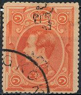 Stamp Trailand 1889 King Chulalongkorn 1sio Used Lot#28 - Thailand