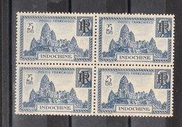 INDOCHINE YT 223 Neuf ** Bloc De 4 - Indochine (1889-1945)