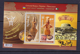 """UKRAINE 2014 MINIATURE SHEET Joint Production Of """"Ukraine - Pakistan. Monuments Of Ancient Cultures - Ucrania"""