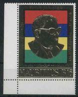 1980 Mauritius, Anniversario Seewoosagur Ramgoolam , Serie Completa Nuova (**) - Maurice (1968-...)