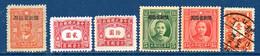 China Rep. 1931-1945 ; Prov. Sinkiang Und Porto , 6 Marken  Ungebraucht - Chine