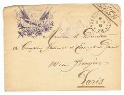 Militaire Post Naar  Sector 28 Met Speciale Stempel - Marcophilie (Lettres)