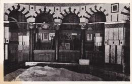 ROCK OF MORIA. PHOTO LEON, JERUSALEM. H.K. OF JORDAN. CIRCA 1940s - BLEUP - Israël