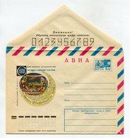 COVER USSR 1976 TREASURES OF SCYTHIAN KURGANS GOLDEN PECTORAL #76-598 - 1970-79