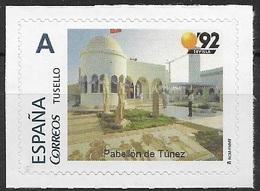 ESPAÑA. TUSELLO. EXPO'92 SEVILLA. PABELLON DE TUNEZ - 1931-Hoy: 2ª República - ... Juan Carlos I