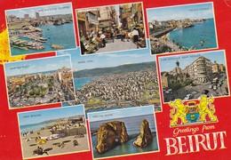 GREETINGS FROM BEIRUT. MULTI VUE VIEW. LEBANON. KRUGER. CIRCA 1970s - BLEUP - Libanon