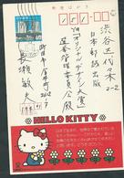 Giappone, Japan, Japon 1983; Cat Hello Kitty, Postal Stationery Traveled. - Interi Postali