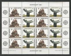 8x GREECE - MNH - Europa-CEPT - Art - 1987 - Europa-CEPT