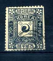 1895-99 COREA YV N.7 USATO - Corea (...-1945)