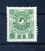 1900-05 COREA YV N.17 (*) - Corée (...-1945)