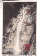 NUNOBIKI WATERFALL ODOKI KOBE. JAPAN. CIRCA 1910s - BLEUP - Japan