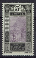 French Guinea, River In Kitim, 5f., 1913, MH VF - Guinée Française (1892-1944)