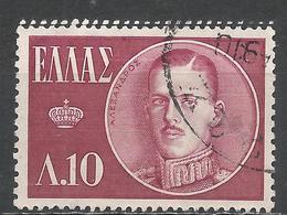 Greece 1957. Scott #604 (U) King Alexander * - Oblitérés
