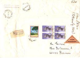 Stampe Con Lettera Raccomandata + Contrassegno ( 218 ) - 6. 1946-.. Repubblica