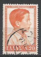 Greece 1957. Scott #605 (U) Crown Prince Constantine * - Oblitérés