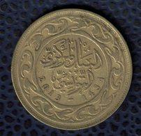 Tunisie 2013 Pièce De Monnaie Coin 100 Millim Tunisien 2013 - 1434 - Tunisie