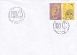 VISITA OFICIAL DEL PRESIDENTE DEL ESTADO IDE ISRAEL A LA ARGENTINA. SPÉCIAL COVER BUENOS AIRES 2009 - BLEUP - Jewish