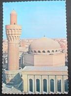 Iraq Baghdad Caliphs Mosque - Iraq