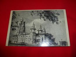 Asia India Sarnath - India